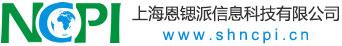 上海机房建设